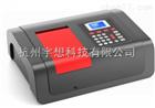 美析(中国)UV-1300紫外可见分光光度计