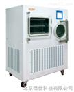 CTFD-20S中式系列臺式凍干機