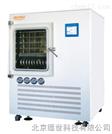 CTFD-50S中式系列凍干機