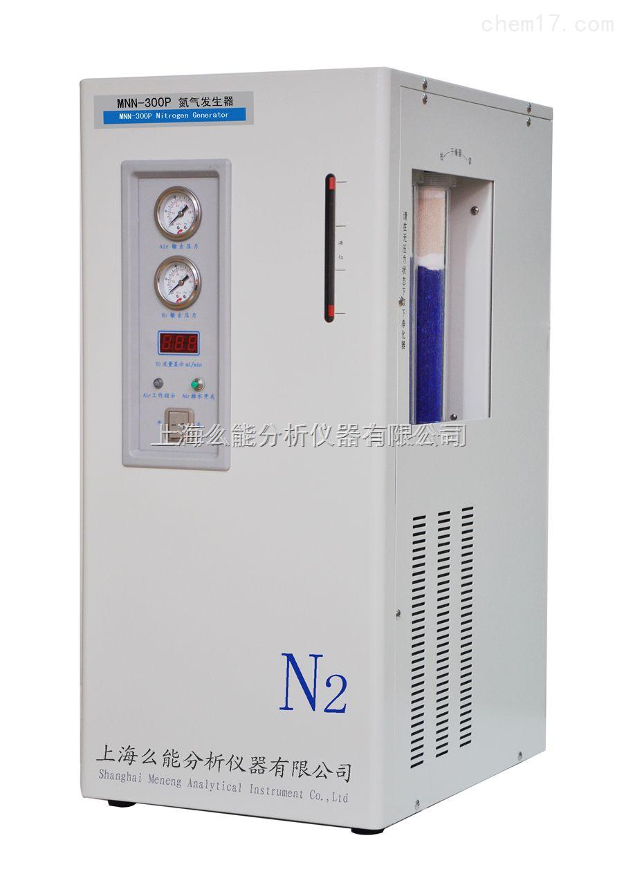氮气发生器MNN-300P