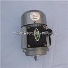 MS100L-2中研技术公司,MS100L-2紫光电机
