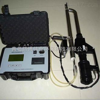 LB-7021油烟检测仪