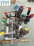 现货ZW32-12FG/630柱上真空断路器【含PT电源带安装支架】