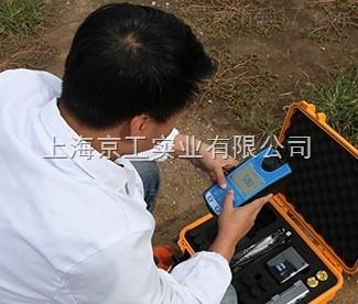 便携式氨氮测定仪LH-NHN2M