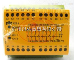 751104 PNOZ s4 C 24VDC皮尔兹继电器现货任性价格