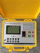 HD2050自動變壓器變比測試儀