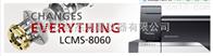 LCMS-8060湖北武汉 十堰 襄阳 液相色谱质谱联用仪