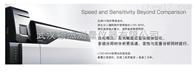 LCMS-8050湖北武汉 十堰 襄阳 超快速液相质谱联用仪