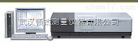 UV-3600Plus湖北武汉 十堰 襄阳 岛津 光谱仪 紫外分光光度计