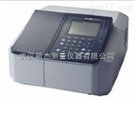 UVmini-1280湖北武汉 十堰 襄阳 岛津 光谱仪 紫外分光光度计