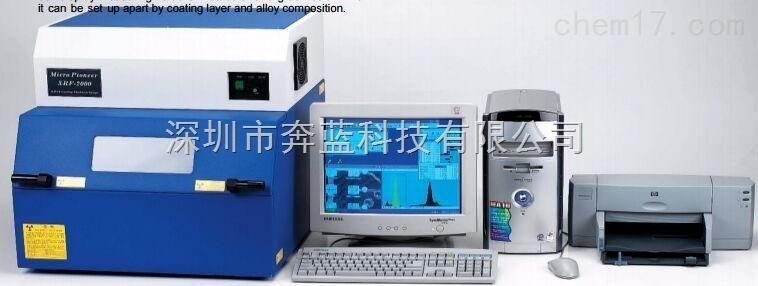 维修销售韩国微先锋X射线测厚仪服务