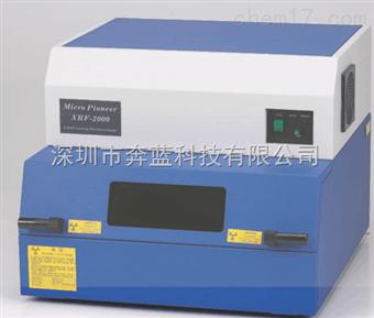XRF-2000华东XRF-2000型韩国微先锋镀层测厚仪