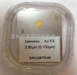 Au/XX昆山供应镀层测厚仪镀层标准片