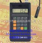 牛津仪器CMI500孔铜测厚仪
