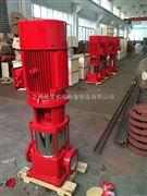 供应XBD14.4/0.56多级消防泵