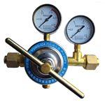 丙烷减压器YQWG-224