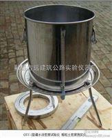 方圆灌水法快速压实度检测仪、灌水法测定仪价格