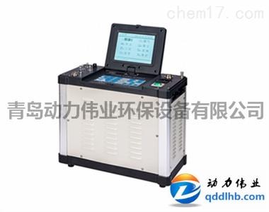 黑龙江地区采样流量100L/min动力大浓度低流量烟尘烟气测试仪报价单