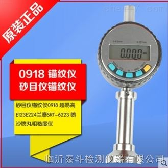 黑龙江哈尔滨0918粗糙度仪使用方法