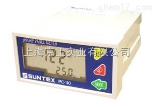 PC-110微电脑pH/ORP变送器