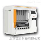 DF-602膳食纤维测定仪北京总代理
