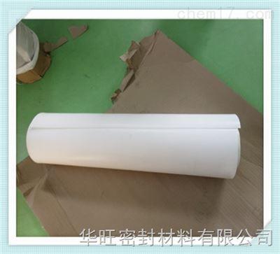 聚氯乙烯塑料板