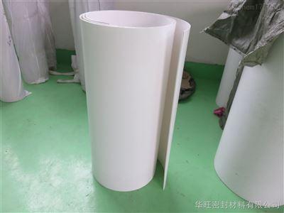 聚四氟乙烯板物理特性。聚四氟楼梯板化学性质