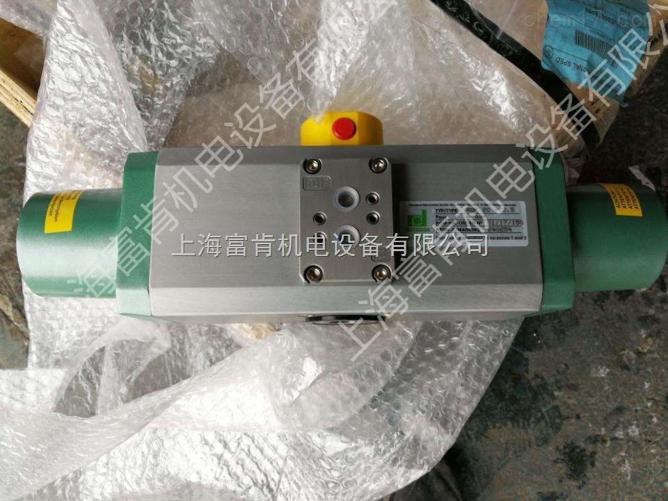 Rotadisk气动执行器RD160厂家/价格/快速报价