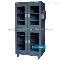 重庆防氧化氮气柜 氮气防潮组合柜