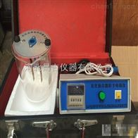 WXT-0653型乳化沥青电荷试验仪