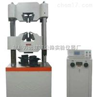 方圆仪器系列液晶显示万能材料试验机直销