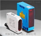 FT50/FT80激光测距传感器上海集成供应商