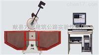 沧州方圆仪器半自动摆锤式冲击试验机图片
