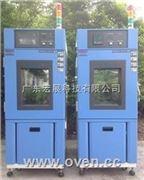 福建温湿度试验箱