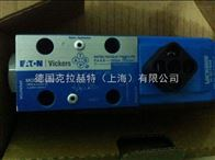 DG4V-3S-8C-VM-V-H5-6VICKERS阀进口