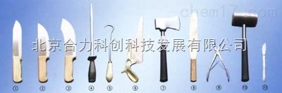 解剖器械 手术器械