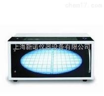 ZDX-100ZDX-100紫外線消毒箱 香蕉视频下载app污下载免费儀器 台式紫外線消毒箱