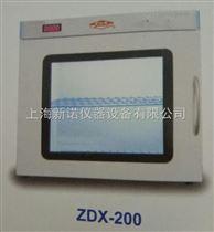 ZDX-200ZDX200紫外線消毒車 香蕉视频下载app污下载ioses儀器 紫外線消毒箱