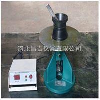 NLD-4型CA砂浆干料流动度测定仪