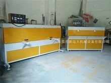 新远大专业制造饰品烘箱 制造化妆品烤箱东莞厂家