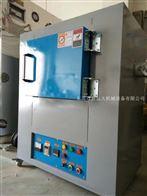 东莞新远大饰品工业烤箱 化妆品工业烤箱烘箱生产