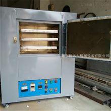 新远大高温工业烘箱,三盘工业烤箱 玻璃烘箱订做