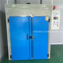 新远大转子工业烤箱 转子工业烘箱电热循环设备