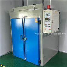 新远大弹簧定型炉 产品定型专用工业烘箱烤箱焗炉