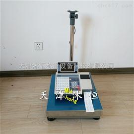 耐克斯ADS-302一维码二维码标签打印电子台秤