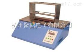 贵阳市聚同可控硅消化炉JTKDN-04*