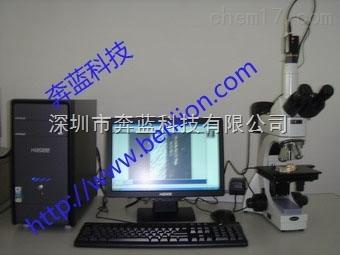 上海高精密BL-160金相显微镜