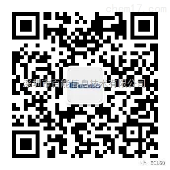 EE16-T6B53 E+E风管温度传感器