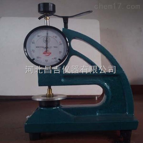 北京HD-10型测厚仪