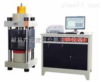 微机控制电液式压力试验机价格